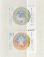 Kazakhstan 2006 Coats Of Arms (2) UM - Kazajstán