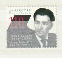 Kazakhstan 2006 Music-Khamidi-Piano (1) UM - Kazajstán
