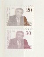 Kazakhstan 2006 Set Of 2 M.Kozybaev UM - Kazajstán