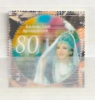 Kazakhstan 2006 Opera-Women-Kyz-Zhibek (1) UM - Kazajstán