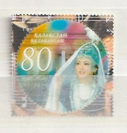 Kazakhstan 2006 Opera-Women-Kyz-Zhibek (1) UM - Kasachstan