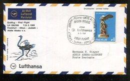 Griechenland / 1969 / Lupo-Brief (Erstflug) (20251) - Posta Aerea