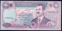 IRAQ : 250 Dinars - P85 -  1995 - UNC - Iraq