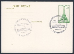 France Rep. Française 1985 Card / Karte / Carte Postale - 30e Ann. Electrification Valenciennes - Thonville / Eisenbahn - Treinen