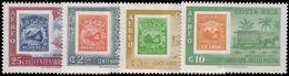 Costa Rica 1963 Stamp Centenary Unmounted Mint. - Costa Rica