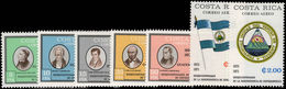 Costa Rica 1971 Central American Independence Unmounted Mint. - Costa Rica