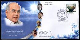 India 2018 Dr.Nageswara Rao Phalke Awarded Cinema Film Actor Special Cover # 6840 - Cinema