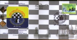 India 2018 Postal Chess Tournament Games Knight King Rooks Special Cover # 6852 - Chess