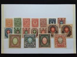 RUSSIA 1917 - Nn. 109/25 Senza Losanghe Verticali Nuovi */** + Spese Postali - 1917-1923 Repubblica & Repubblica Soviética