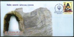 India 2018 Shri Amarnath Cave God Shiva Hindu Mythology Snowy Mountain Sp. Cover # 6847 - Hinduism