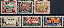 Stamps TANNU TUVA 1932 MLH Lot1 - Tuva