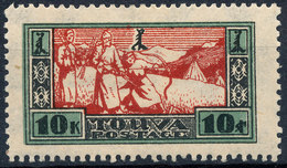 Stamps TANNU TUVA 1927 MLH Lot1 - Touva