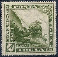 Stamp TANNU TUVA 1935  MLH Lot5 - Touva