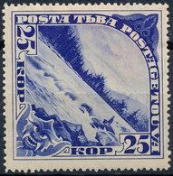 Stamp TANNU TUVA 1935  MLH Lot6 - Touva