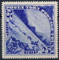 Stamp TANNU TUVA 1935  MLH Lot7 - Tuva