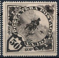Stamp TANNU TUVA 1935  MLH Lot8 - Tuva