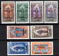 Fr Ubangui Chari 1924-28, Femme Bakalois, Panthère, 10-75c, MNH, Maury 22,7€ - Unused Stamps