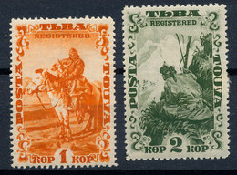 Stamp TANNU TUVA 1934  MLH Lot9 - Touva