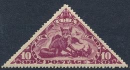 Stamp TANNU TUVA 1935  MLH Lot14 - Tuva