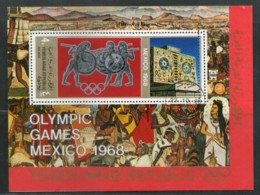 Yemen Arab Republic Mexico Olympic Games Paintings EFO ERROR M/s Cancelled # 5165 - Summer 1968: Mexico City