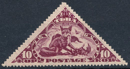 Stamp TANNU TUVA 1935  MLH Lot15 - Touva