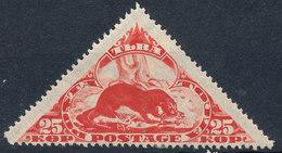 Stamp TANNU TUVA 1935  MLH Lot15 - Tuva