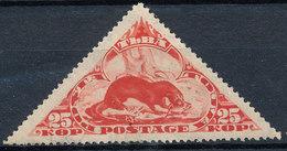 Stamp TANNU TUVA 1935  MLH Lot16 - Touva