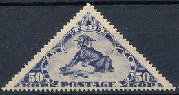 Stamp TANNU TUVA 1935  MLH Lot17 - Touva