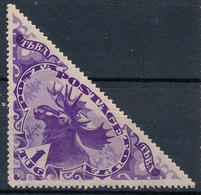Stamp TANNU TUVA 1935  MLH Lot27 - Touva