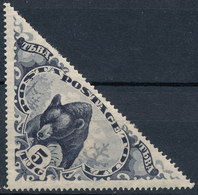 Stamp TANNU TUVA 1935  MLH Lot29 - Tuva