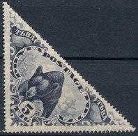 Stamp TANNU TUVA 1935  MLH Lot29 - Touva