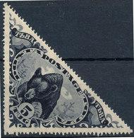 Stamp TANNU TUVA 1935  MLH Lot30 - Touva