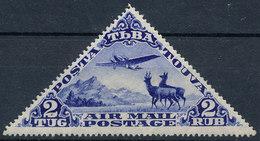 Stamp TANNU TUVA 1934  MLH Lot33 - Tuva