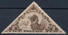 Stamp TANNU TUVA 1935  MLH Lot33 - Tuva