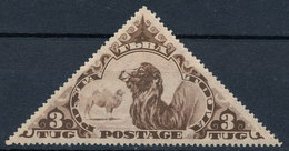 Stamp TANNU TUVA 1935  MLH Lot33 - Touva