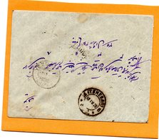 Qazvin Iran Old Cover Mailed With Letter - Iran
