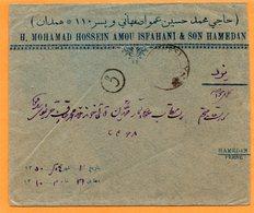 Madan Iran Old Cover Mailed - Iran