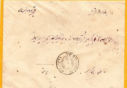 Kazerun Iran Old Cover Mailed With Letter - Iran