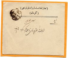 Kirman Iran Old Cover Mailed With Letter - Iran