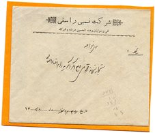 Tehran Iran Old Cover Mailed With Letter - Iran