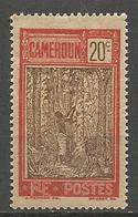 CAMEROUN N° 135 RECOLTE DU CAOUTCHOUC GOM COLONIALE  NEUF**  SANS CHARNIERE  / MNH - Ungebraucht