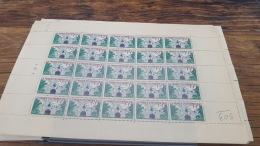 LOT 418811 TIMBRE DE FRANCE NEUF** LUXE FEUILLE N°503 VALEUR 25 EUROS BLOC - Feuilles Complètes