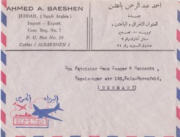 Lettre Arabie Saoudite, Scan R/V. - Arabie Saoudite