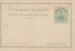 Iran Entier Postal Scan R/V. - Iran