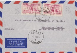 Lettre Syrie 1964.. - Syrie