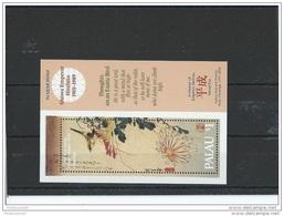 PALAU 1989 - YT BF N° 6 NEUF SANS CHARNIERE ** (MNH) GOMME D'ORIGINE LUXE - Palau