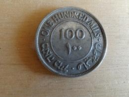 Palestine  100  Mils  1927  Km 7 Argent - Israel