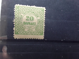 CRETE KRITI , British Post Office, HERAKLION , 1898 , Yvert No 4 , 20 P Vert , Neuf ** MNH TTB - Creta