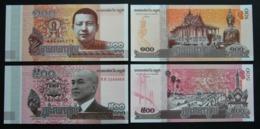 Cambogia 100 E 500 Riels 2014 - Cambodia 2x Pcs Set UNC FdS - Cambogia