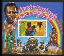 Dschibuti MiNr. Block 2 B Postfrisch/ MNH Inter. Jahr Des Kindes (K1641 - Djibouti (1977-...)